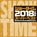 SHOW TIME SUPER BEST -2018 1ST HALF BEST- Mixed By DJ NAKKA & SHUZO