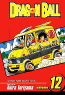 Dragon Ball, Volume 12