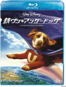 鉄ワン・アンダードッグ【Blu-ray】