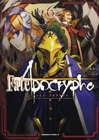Fate/Apocrypha (6) (角川コミックス・エース) [ 石田 あきら ]