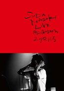 SUDA MASAKI LIVE@LIQUIDROOM 2018.11.15【Blu-ray】
