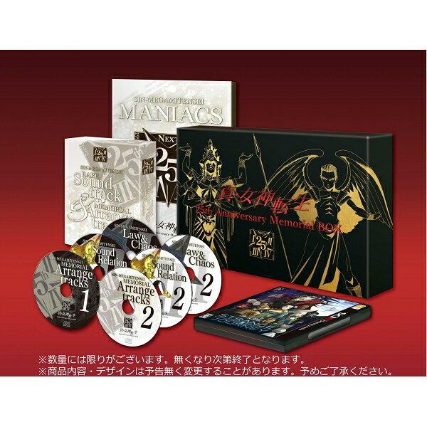 真・女神転生 DEEP STRANGE JOURNEY 真・女神転生 25周年記念スペシャルボックス