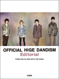 Official髭男dism/Editorial (〈公式〉ピアノ・ソロ&弾き語り)