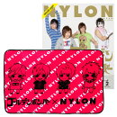 NYLON JAPAN PREMIUM BOX Vol.11 / ゴールデンボンバー・ドリームコラボフリース