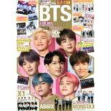 BTS Glory (メディアックスMOOK K-POP BOYS BEST CO)