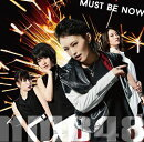 Must be now (限定盤Type-A CD+DVD)