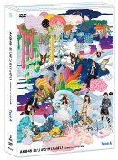 ミリオンがいっぱい〜AKB48ミュージックビデオ集〜 Type A