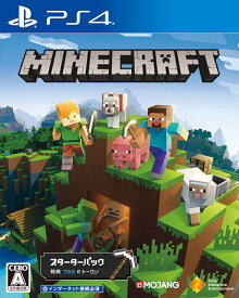 【特典】Minecraft Starter Collection(【永久封入特典】700 PS4 トークン)