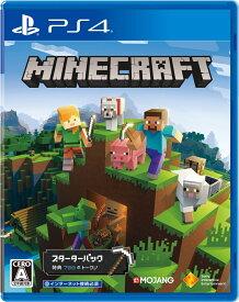 【特典】Minecraft Starter Collection(【永久封入特典】700 PS4 トークン)