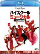 ハイスクール・ミュージカル/ザ・ムービー【Blu-ray】