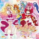 Go!プリンセスプリキュア ボーカルアルバム1 つよく、やさしく、美しく。