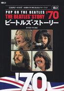 ビートルズ・ストーリー(VOL.9(1970))