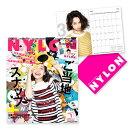 NYLON JAPAN 1月号 + NYLON JAPAN 2014年 特製ダイアリー featuring 水原希子