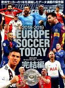 ヨーロッパサッカー・トゥデイ完結編(2018-2019)