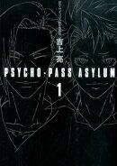 PSYCHO-PASS ASYLUM(1)