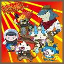 ああ情熱のバンバラヤー/失恋フォトグラフ (妖怪ウォッチver. CD+DVD) (ジャケットA)