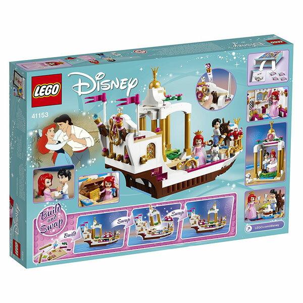 """レゴ(LEGO) ディズニー アリエル""""海の上のパーティ 41153"""