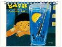 谷内六郎カレンダー(2021) ([カレンダー])