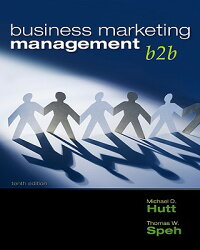 Business_Marketing_Management: