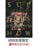 【先着特典】SUPER JUNIOR WORLD TOUR SUPER SHOW7 IN JAPAN(初回生産限定)(スマプラ対応)(オリジナルマルチケース…