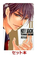 KEY JACKTEENAGE EDITION 全2巻セット