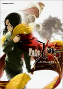 Fate/Zero(12)