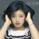 ゴールデン☆ベスト 山口百恵 コンプリート・シングルコレクション(初回限定2CD)