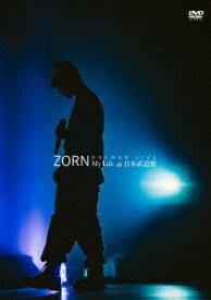 My Life at 日本武道館 (初回限定盤) [ ZORN ]