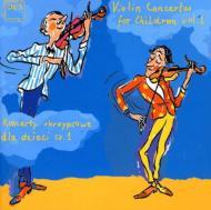 【輸入盤】Violin Concertos For Children: Gadzina Podejko Stanienda(Vn) Etc