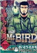 自選Mr.BIRD