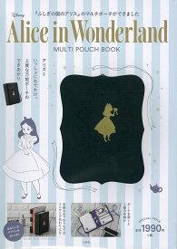 Disney Alice in Wonderland MULTI POUCH BOOK