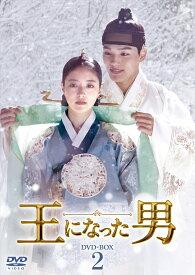 王になった男 DVD-BOX2 [ ヨ・ジング ]