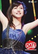 真野恵里菜コンサートツアー2012〜DATE〜