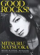 GOOD ROCKS!(vol.58)
