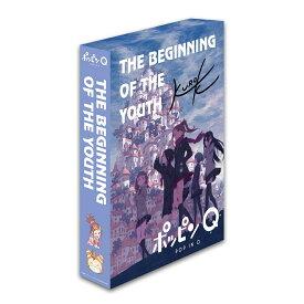 ポッピンQプロダクションノート『THE BEGINNING OF THE YOU