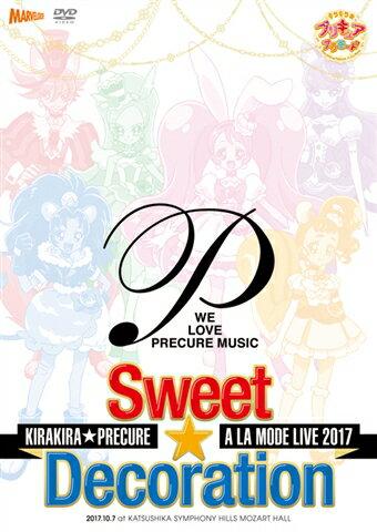 キラキラ☆プリキュアアラモードLIVE2017 スウィート☆デコレーション【Blu-ray】 [ 美山加恋 ]