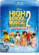 ハイスクール・ミュージカル2【Blu-ray】