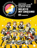 THE IDOLM@STER MILLION LIVE! 3rdLIVE TOUR BELIEVE MY DRE@M!! LIVE Blu-ray 01@NAGOYA【Blu-ray】
