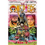 ONE PIECE(巻95) おでんの冒険 (ジャンプコミックス)