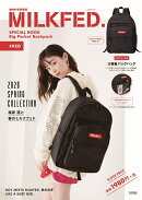 mini特別編集 MILKFED. SPECIAL BOOK Big Pocket Backpack #RED