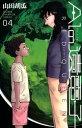 AIの遺電子RED QUEEN(04) (少年チャンピオンコミックス BESSATSU) [ 山田胡瓜 ]