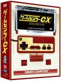 【予約】ゲームセンターCX DVD-BOX15