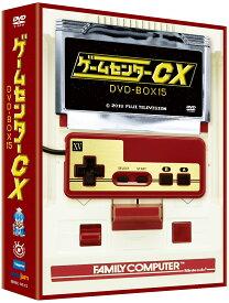 ゲームセンターCX DVD-BOX15 [ 有野晋哉 ]