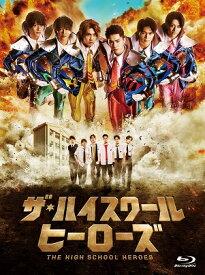 ザ・ハイスクール ヒーローズ Blu-ray BOX【Blu-ray】 [ 美 少年 ]
