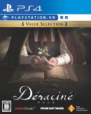 Deracine(デラシネ) Value Selection