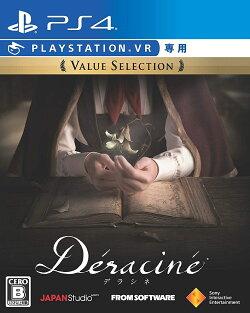 Deracine(デラシネ) Value Selection