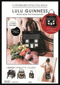 LULU GUINNESS SPECIAL BOOK 2WAY SHOULDER BAG