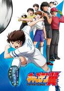 TVアニメ「キャプテン翼」小学生編エンディングテーマ「燃えてヒーロー」コレクション