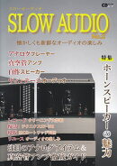 SLOW AUDIO(No.2)