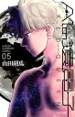 AIの遺電子RED QUEEN(05) (少年チャンピオンコミックス BESSATSU) [ 山田胡瓜 ]